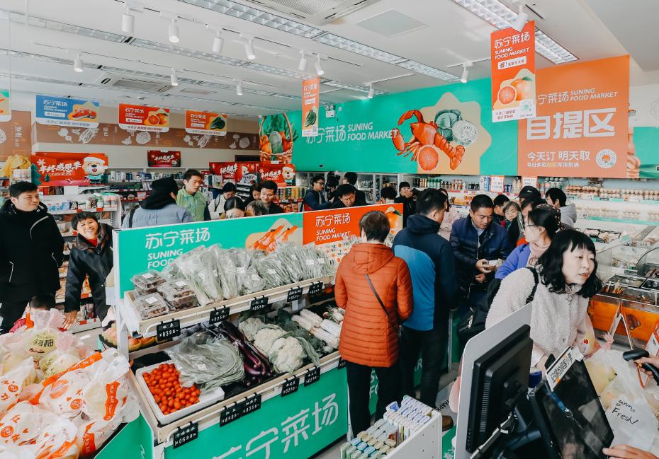 年货寻鲜国际化,苏宁菜场进口菜品走俏