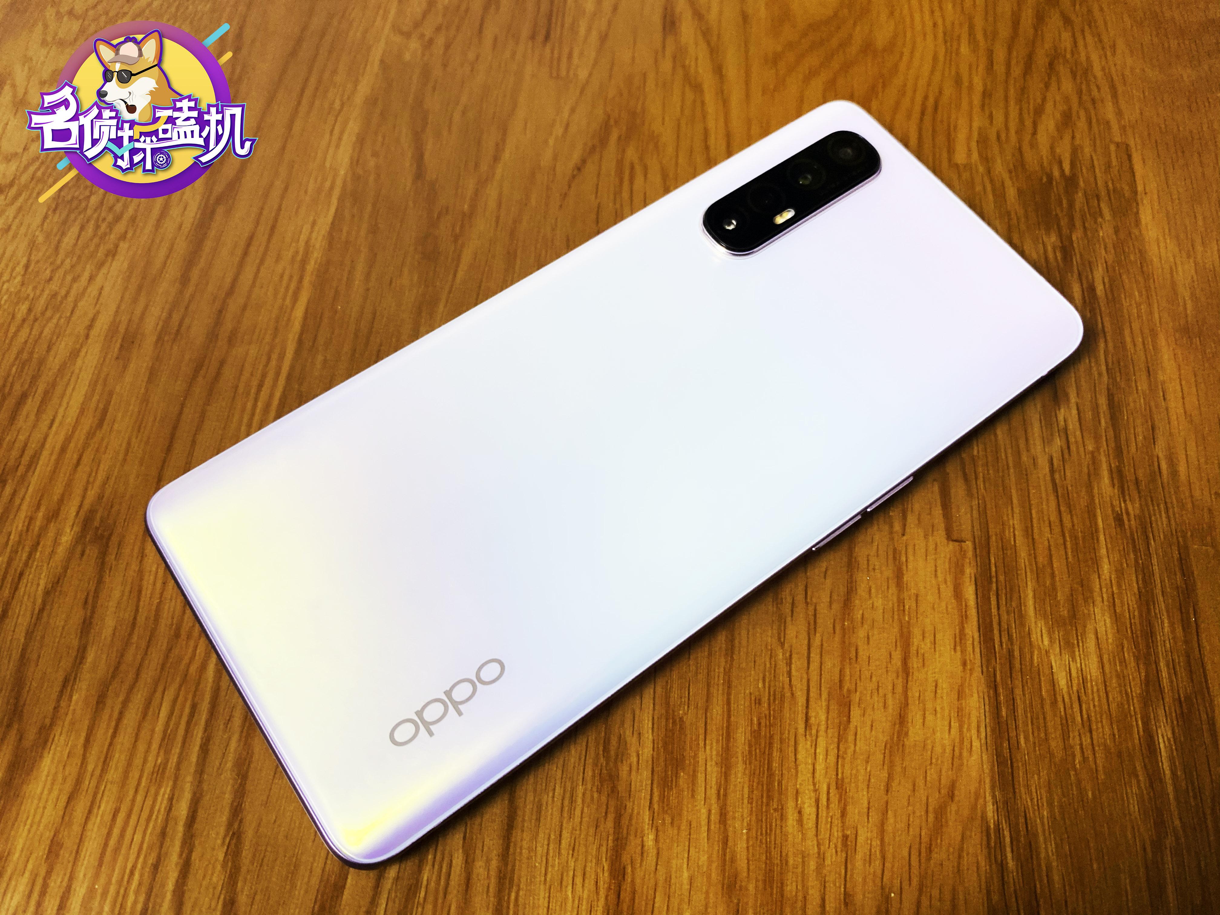 OPPO Reno3 Pro:双模5G时代下的「轻薄异类」