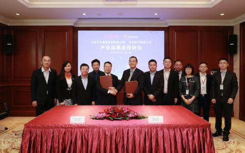 华为与万达签订5G战略合作协议