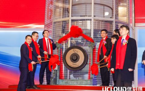 中国A股市场首家同股不同权 云计算第一股优刻得登陆科创板