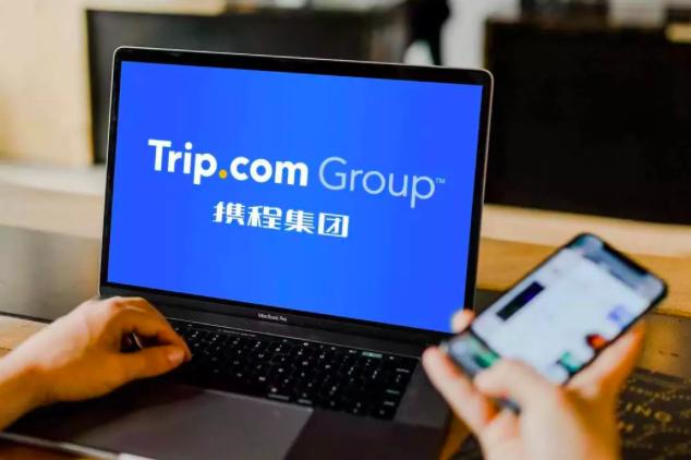 """携程向全球酒店发起""""安心取消""""倡议 50家境内外航司机票可线上自助退款"""