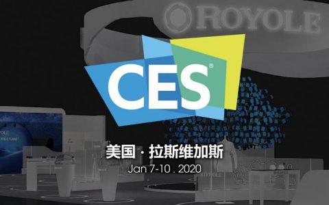 """连续五年亮相全球最大消费电子展  柔宇科技将携""""柔性星球""""着陆CES 2020"""