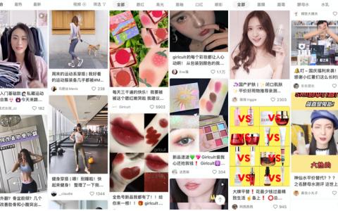 """小红书助力玛娅、Girlcult、自然之名等新品牌重塑""""上海制造"""""""
