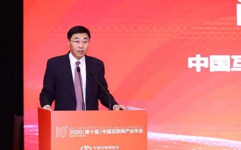 尚冰:中国互联网协会将会从三方面推动互联网行业健康发展