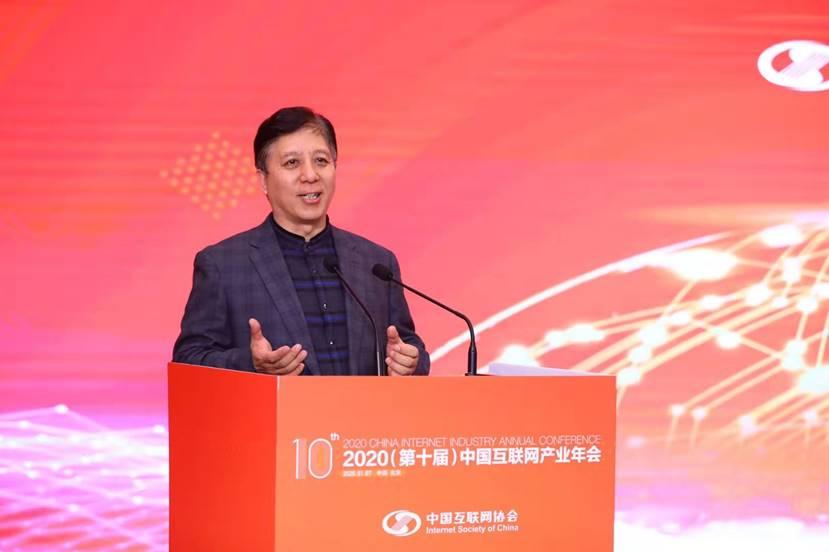 """中国互联网协会发布""""2019年影响中国互联网行业发展的十件大事"""""""