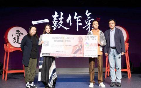 大麦网牵手英皇娱乐启动陈伟霆2020全国巡演  1月15日广州站正式预售