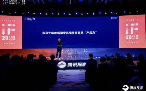 """小红书毛文超:新品牌正在从追求""""强曝光""""走向追求""""强互动"""""""