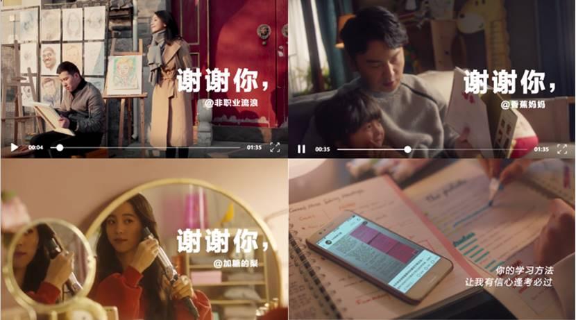 小红书发布新年广告片 高圆圆、雷佳音、欧阳娜娜现身感谢普通用户