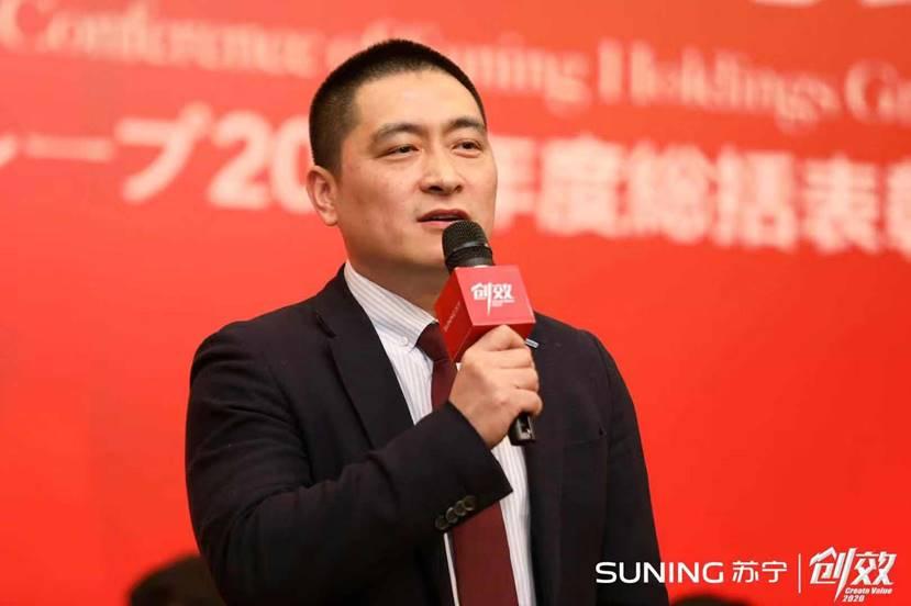 家乐福中国获苏宁控股集团董事长特别奖,利润创7年来新高