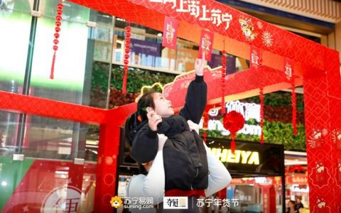 惠若琪空降苏宁总部谈《夺冠》:本色出演,难度不大