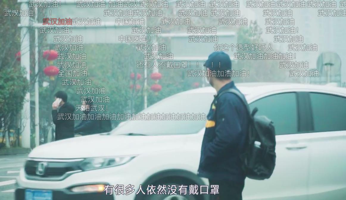 心系武汉,B站捐款1000万元,启动紧急援助