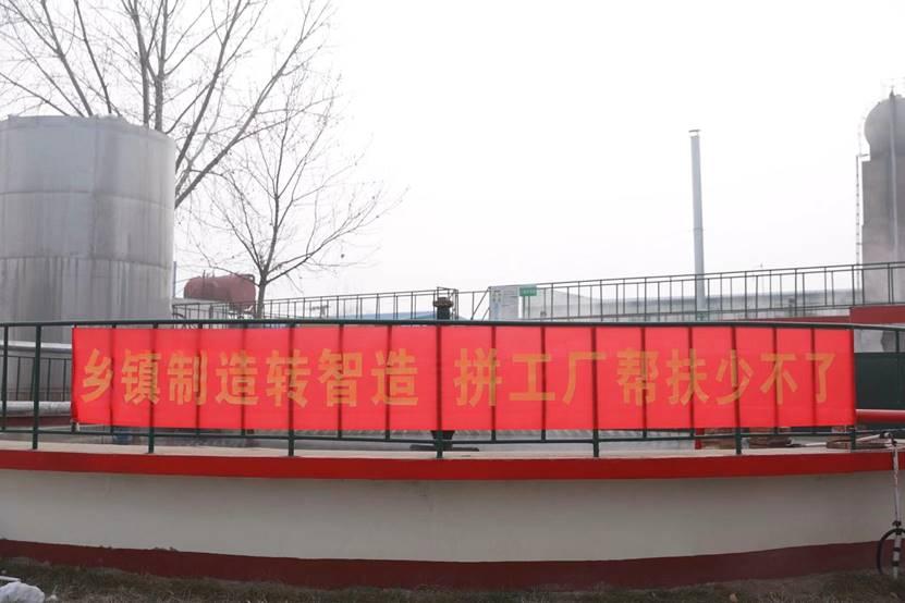 """苏宁发布""""新质造计划"""":落地C2M产业带,每家""""拼工厂""""年销额破千万"""