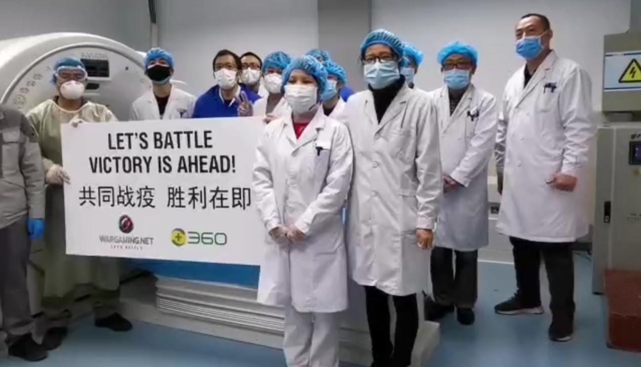 """天一间CT室:看Wargaming与荆州一院如何共筑防疫生死线"""""""