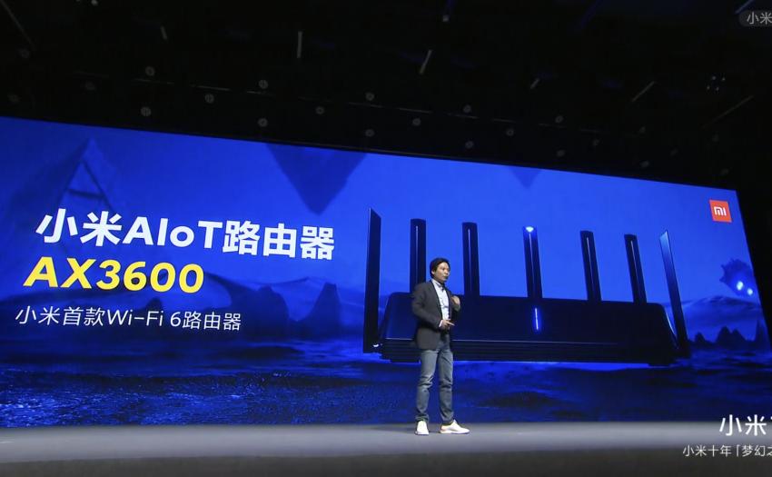 小米发布AIoT路由器AX3600,7天线设计,售价599元