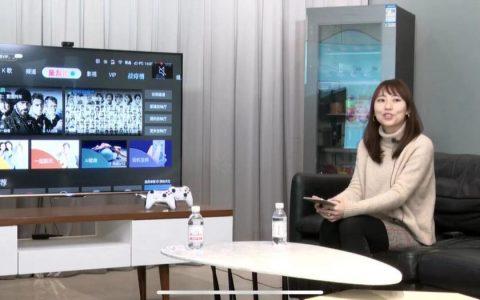 海信社交电视云享版线上直播发布 支持大屏小视频、云游戏等功能