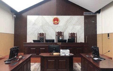 AI主持庭审,40天庭审周期压缩到半小时,杭州市基层法院互联网庭审升级