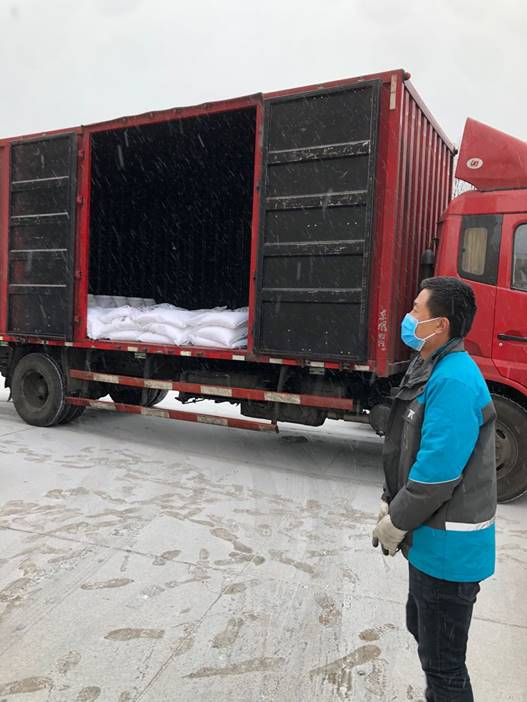 """往返2000多公里,苏宁""""王一博""""雪夜送防疫物资"""