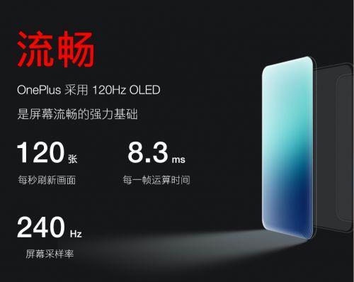 """折叠手机会成为热门?5G手机将迎""""白菜价""""?2020手机圈春季趋势预测"""