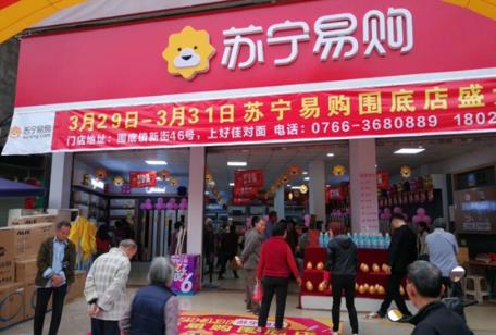 零售云湖北近九成门店复工