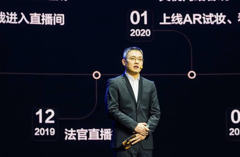 做中国最有价值的直播平台,申博官网下载登入淘宝直播打开新经济的大门