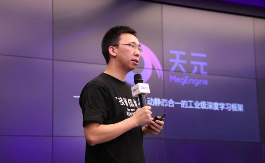 """旷视开源""""天元""""MegEngine,共建深度学习框架"""