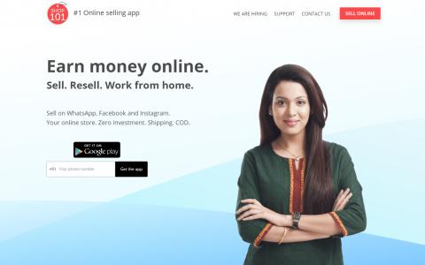 """印度社交电商平台""""Shop101""""完成388万美元C轮融资"""