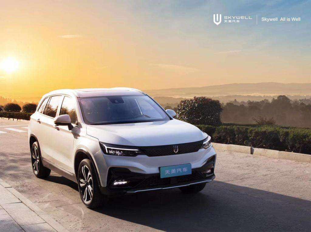 创维集团创始人黄宏生创立的天美汽车发布首款纯电动汽车BE11官图
