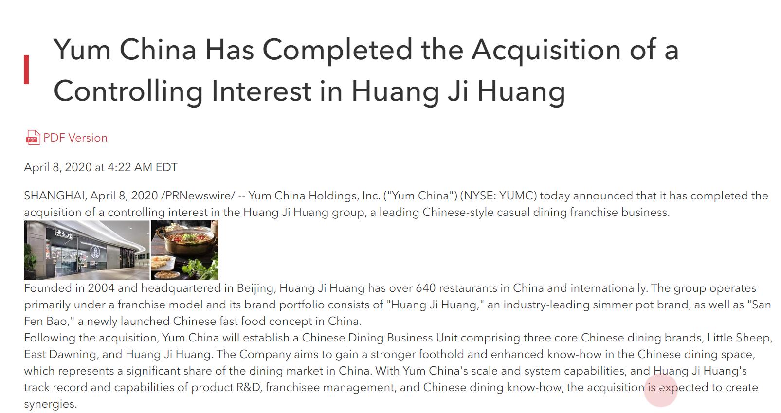 百胜中国完成对黄记煌控股权收购,将成立中餐事业部