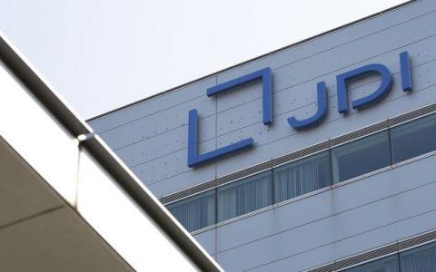 JDI正式获得苹果2亿美元投资,以购买屏幕方式支付