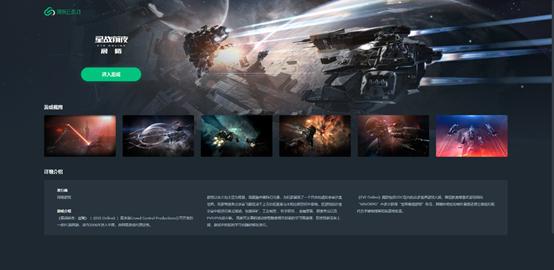 游戏免下载 打开网页轻松玩!网易云游戏带你领略游戏新时代