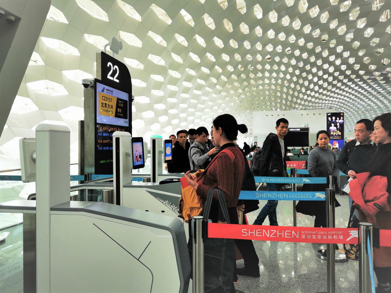 """解读一座创新之城的""""智慧密码""""华为助力深圳智慧城市建设"""