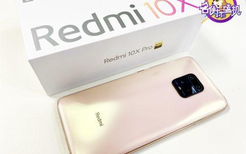 "Redmi 10X Pro评测:首发天玑820,内""芯""强大的轻旗舰"