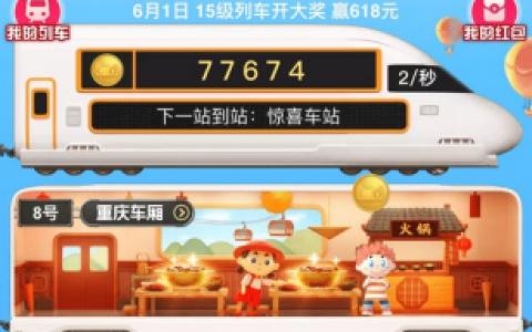 3万款农货装车!天猫618宣布助农互动玩法!