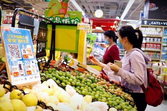 支付宝胡晓明呼吁:消费券应从短期手段转为长期政策杠杆