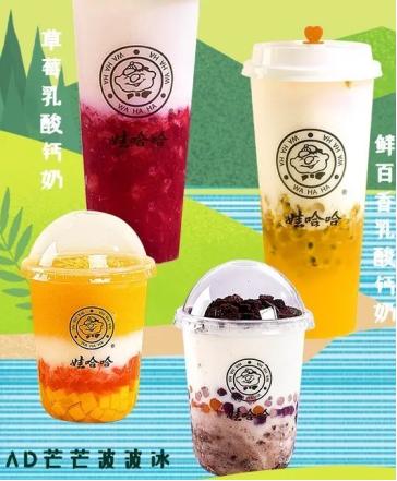 娃哈哈奶茶店落地,想要成为新式茶饮市场的鲶鱼并不容易