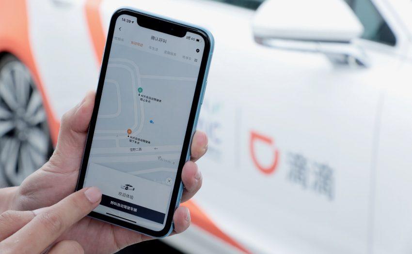 滴滴自动驾驶首轮融资超5亿美元,将持续推动交通技术变革