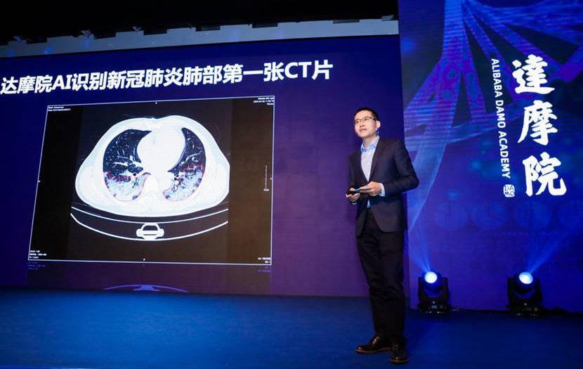 中国科技馆收录数字抗疫藏品,阿里达摩院首张AI识别新冠CT入选