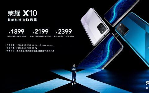 荣耀X10发布,麒麟820 5G SoC+RYYB高感光夜拍,售价1899元起