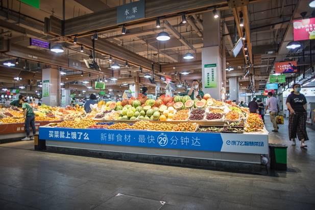 """饿了么发布""""智慧菜场六大标准"""",今年将改造100城传统菜场"""