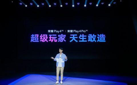 1799元起荣耀Play4系列正式发布,首发红外测温5G手机