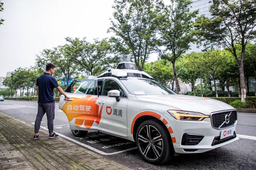 """上线自动驾驶网约车,滴滴能否成为新技术渗透的""""推动者""""?"""