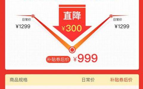 AMD三代锐龙创史上最低价 拼多多万人团低至999元