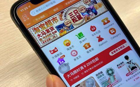 趁天猫618准备端午节,海外华人1天买走4万多个粽子
