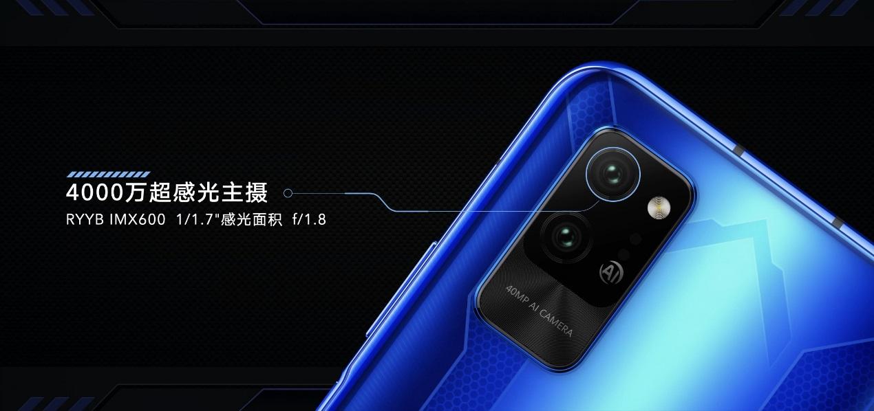 """799元起荣耀Play4系列正式发布,首发红外测温5G手机"""""""