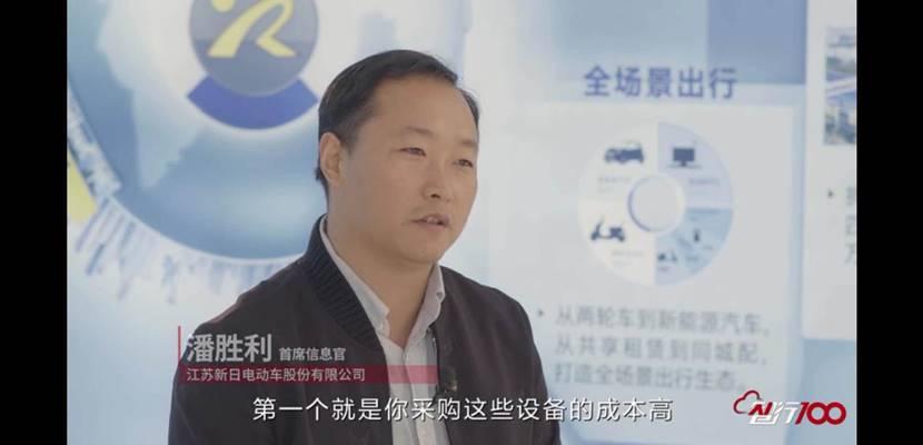 进而有为,华为云助力江苏工业实现智能化升级