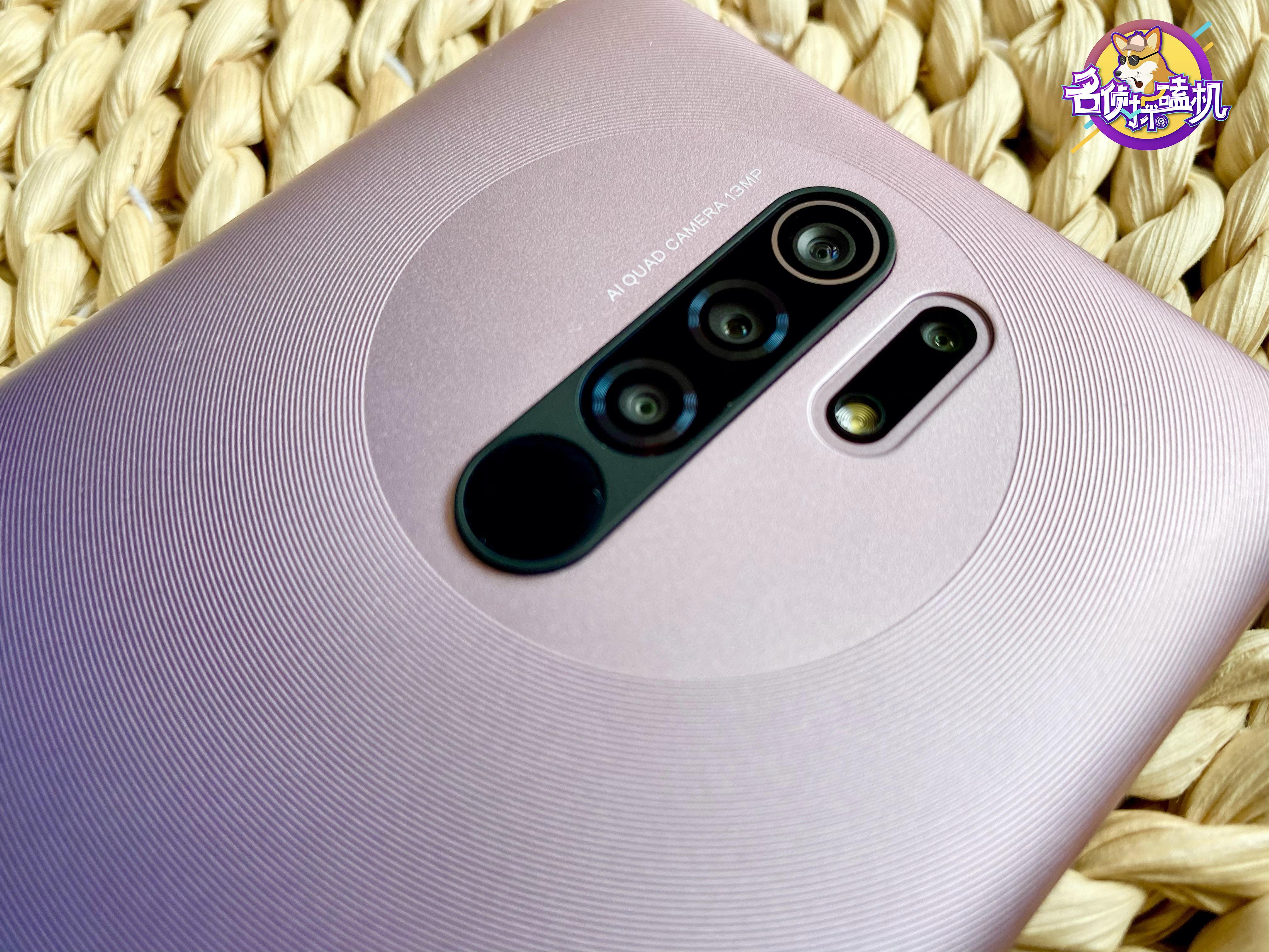 Redmi 9评测:2020年了,4G手机还能一战吗?