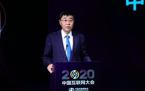 尚冰:携手推动中国互联网发展实现新跨越,共谱互联网发展新篇章