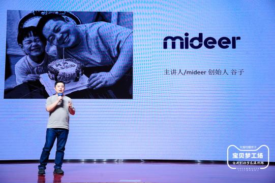 """天猫开启新品牌成长计划,2年孵化5000个""""独角兽"""""""