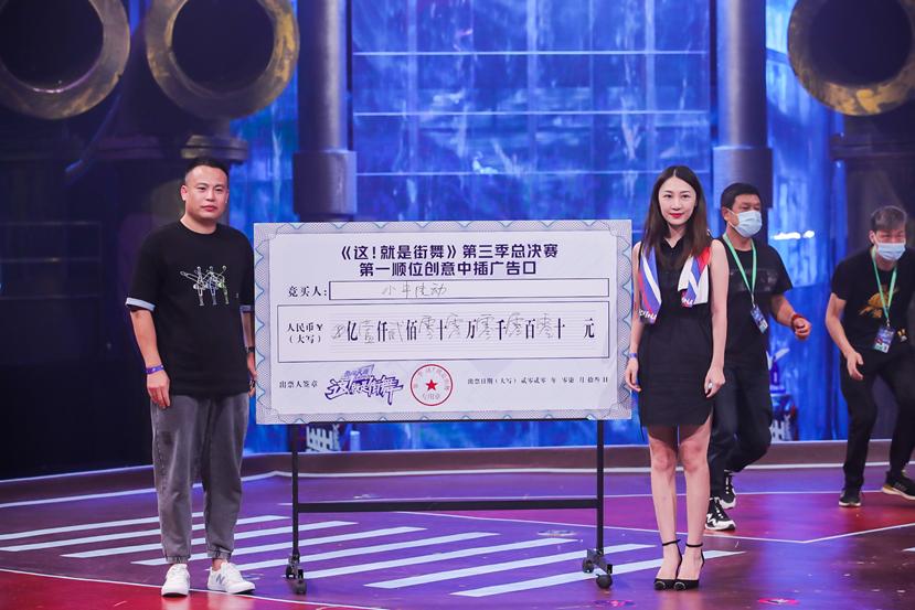 《街舞3》7.18燃炸回归,优酷首创网综总决赛广告拍卖模式强势吸金
