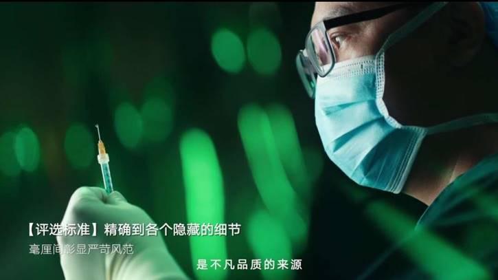 新氧推出101项维度严选最强医师阵容 开辟品质医美新战场
